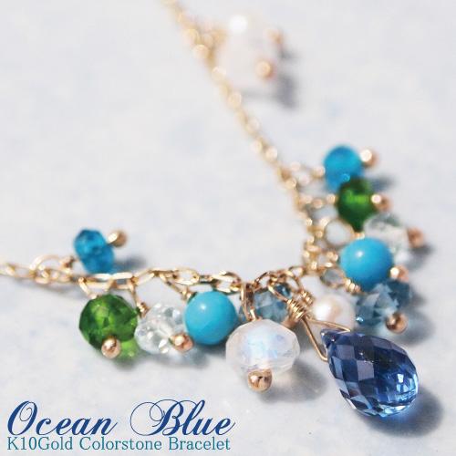 """アミュレット ブレスレット""""Ocean Blue"""" K10/K18・WG/PG/YG(ホワイトゴールド/ピンクゴールド/イエローゴールド) 海/青/オーシャンブルー/18K/18金/華奢/シャンク7色 七色 7石 マルチ 厄除け おまもり"""