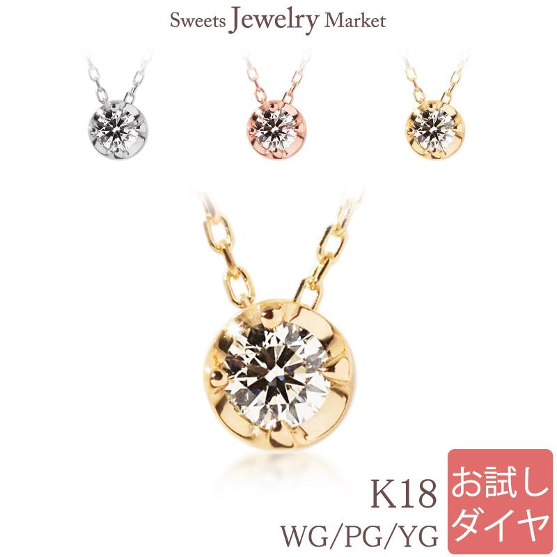 GINGER 1月号掲載! あす楽対応 ダイヤモンド 0.20ct ネックレス ペンダント