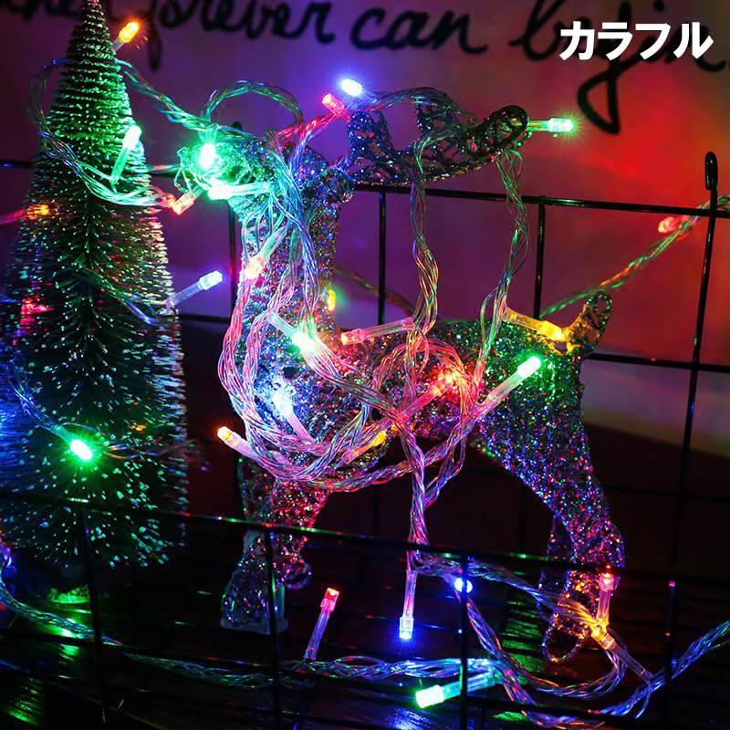Colorful Christmas Lights On House.Waterproofing Lighting Blinking Warm Color Multicolored Colorful Decoration Illumination Crime Prevention Drip Proof On Exterior Christmas For 20