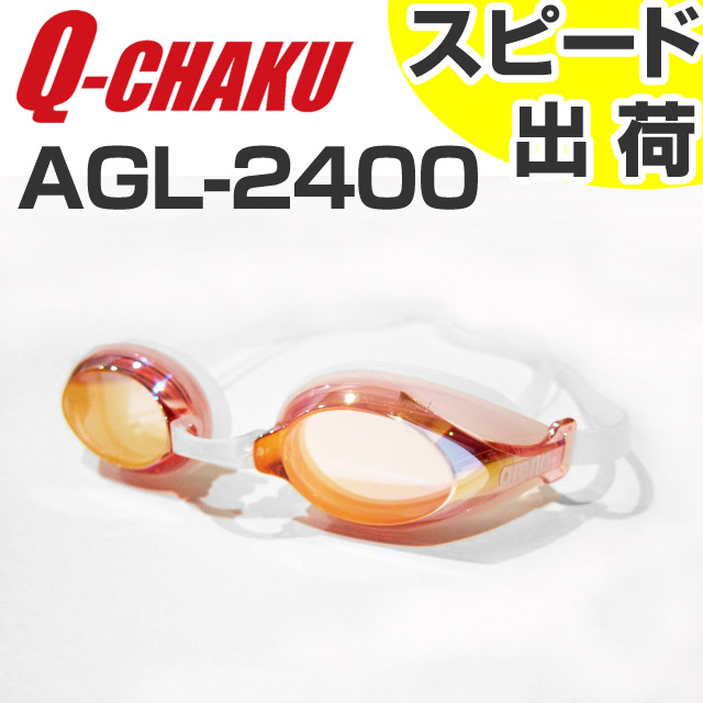 FOPK for the swimming goggles swimming goggles cloudy weather stopping swimming swimming race with the AGL-2400 arena arena Q-CHAKU mirror goggles cushion
