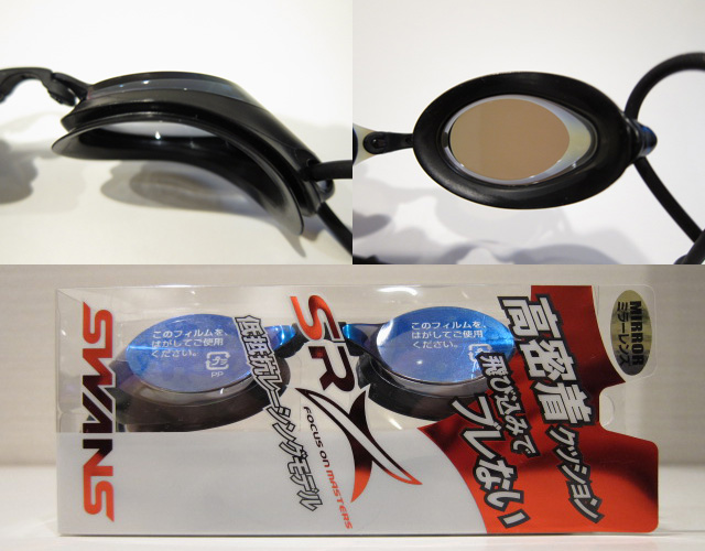 SMBL for the swimming goggles swimming goggles swimming swimming race with the SRX-M swans swans mirror goggles cushion