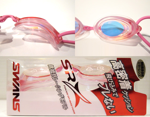 PIORP for the swimming goggles swimming goggles swimming swimming race with the SRX-M swans swans mirror goggles cushion
