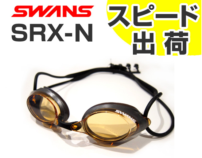 OR for the swimming goggles swimming goggles swimming swimming race with the SRX-N swans swans goggles cushion