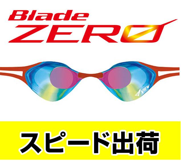 供V127MR Tabata tabata View Blade Zero刀刃零镜子风镜非靠垫游泳风镜游泳风镜阴结尾游泳游泳比赛使用的BLSHD
