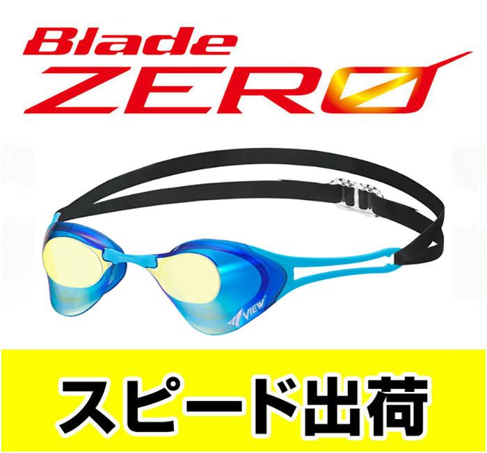 供V127MR Tabata tabata View Blade Zero刀刃零镜子风镜非靠垫游泳风镜游泳风镜阴结尾游泳游泳比赛使用的GBLY