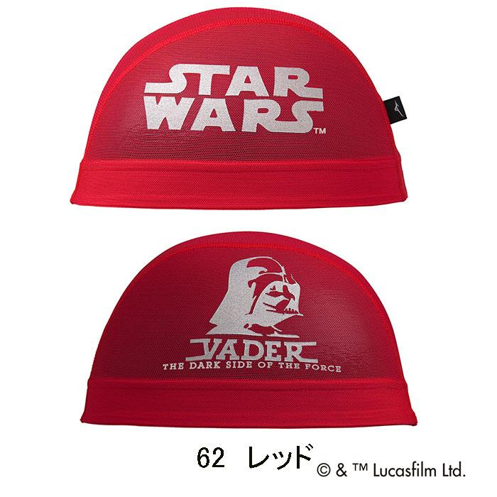 只L尺寸!N2JW6070 mizuno美津浓STAR WARS星球大战网丝盖子游泳帽游泳帽游泳游泳比赛非常便宜的非常便宜的促销!