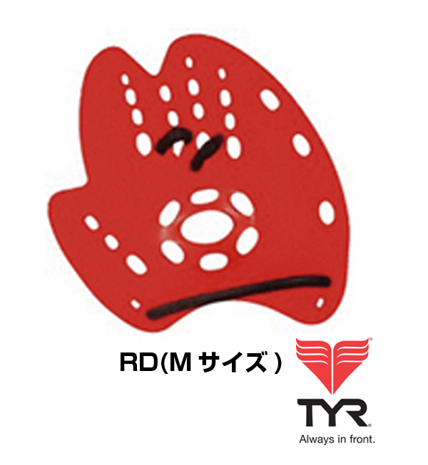 It is RD for the senior from swimming medium size intermediate for the LMENTOR TYR tear training paddle swimming