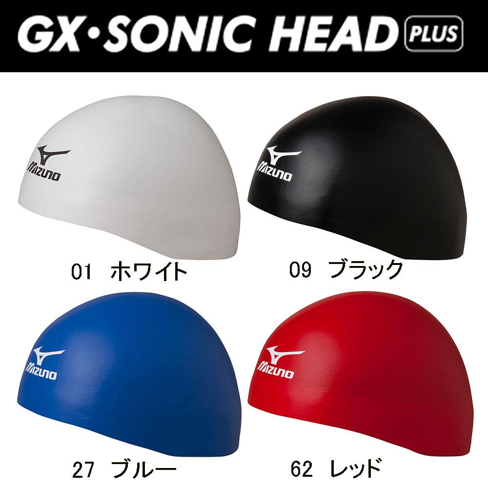 N2JW6000 mizuno美津浓GX-SONIC HEAD PLUS GX-SONIC、脑袋加硅盖子游泳帽游泳帽游泳游泳比赛