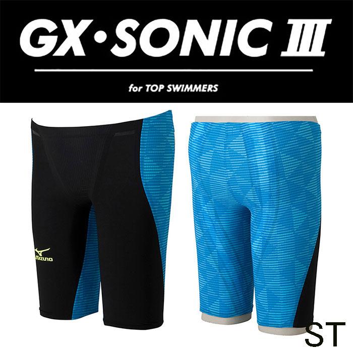 到达供N2MB6001 mizuno美津浓GX-SONIC3-ST人男性使用的hafusupattsu游泳比赛游泳衣高速游泳衣游泳比赛灌溉用水