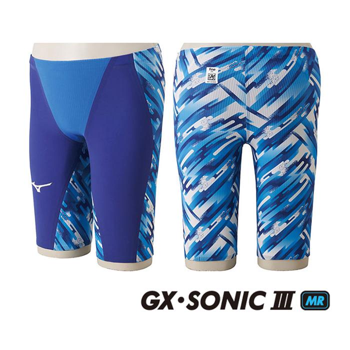 【送料無料】【あす楽対応】【FINA承認】N2MB6002 mizuno ミズノ GX-SONIC3-MR メンズ 男性用 ハーフスパッツ 競泳水着 高速水着 競泳用水着