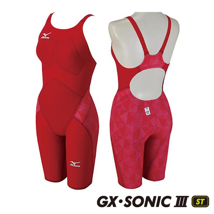 【送料無料】【あす楽対応】【FINA承認】XSサイズのみ!N2MG6201 mizuno ミズノ GX-SONIC3-ST レディース 女性用 ハーフスーツ ハーフスパッツ 競泳水着 競泳用水着 高速水着