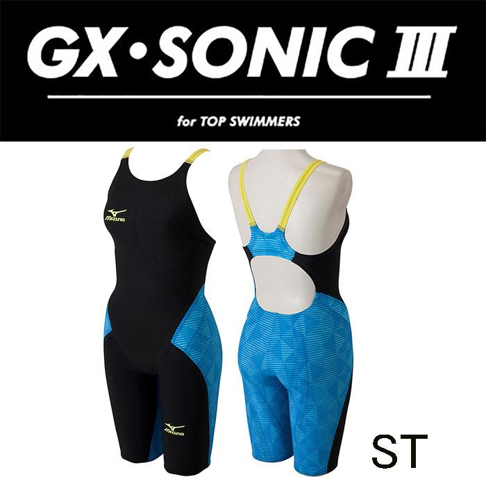 到达供N2MG6201 mizuno美津浓GX-SONIC3-ST女士女性使用的hafusutsuhafusupattsu游泳比赛游泳衣游泳比赛灌溉用水高速游泳衣