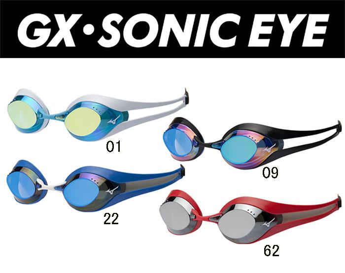 供N3JE6001 mizuno美津浓GX-SONIC EYE镜子风镜非靠垫游泳风镜游泳风镜阴结尾游泳游泳比赛使用