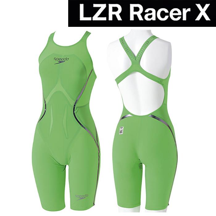 【送料無料】【あす楽対応】【FINA承認】SD45H51 speedo スピード LZR-Racer X レーザーレーサーX レディース 女性用 ショートジョン 競泳水着 競泳用水着 高速水着