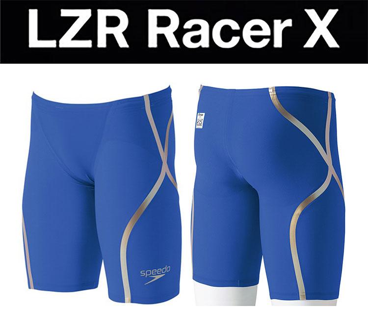 只SS尺寸!到达供SD75C51 speedo速度LZR-Racer X激光速度比赛者X人男性使用的hafusupattsu游泳比赛游泳衣游泳比赛灌溉用水高速游泳衣