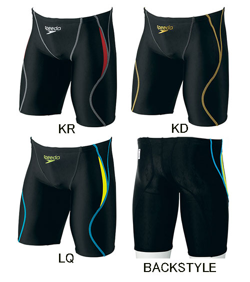 Swimsuit for the half spats swimming race swimsuit swimming race for the SD70C53F speedo speed FLEXΣ flextime sigma men man