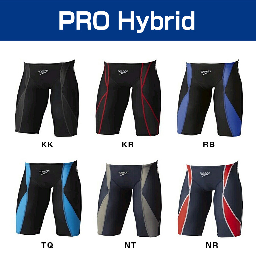 Only as for the youth 130 size for top athletes! A swimsuit deep-discount status cheap sale for the swimming race swimsuit half spats swimming race for the SD62C04 speedo speed Fastskin3 PRO HYBRID youth boy child!
