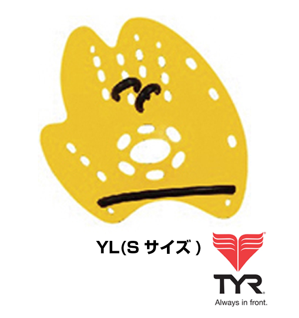 It is for an intermediate person from the swimming small size beginner's class for the LMENTOR-YL TYR tear training paddle swimming