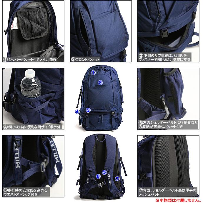 ミレー2018年春夏 ターン 25 MIS0546 1802 TARN リュックサック デイパック バックパック アウトドア 鞄 バッグ ハイキング トレッキング 旅行 山岳