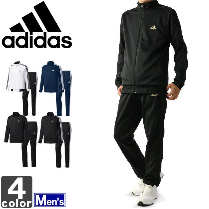 セットアップ アディダス adidas メンズ エッセンシャル 3ストライプ ジャージ 上下セット DJP56 DJP57 1709 ウェア スポーツ 運動 ジム ランニング ジョギング パンツ ジャケット トレーニング フィットネス