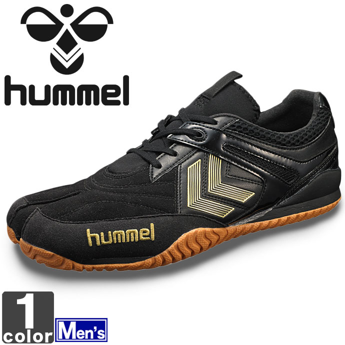 《送料無料》ヒュンメル【hummel】メンズ ブランカーレ 2 PG HAS5100 1712 運動靴 体育館 靴 シューズ 足袋 パナグリップ フットサル 屋内 インドア 紳士 男性