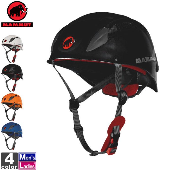 マムート【MAMMUT】メンズ レディース スカイウォーカー 2 2030-00240 1903 ヘルメット 安全 落石 アルパイン クライミング 登山 山登り 滑落 雪山 軽量 ヘッドギア HELMET