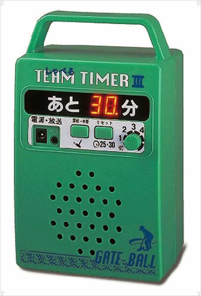 《送料無料》HATACHI (ハタチ) デジタルチームタイマー GH9000 1703 グッズ
