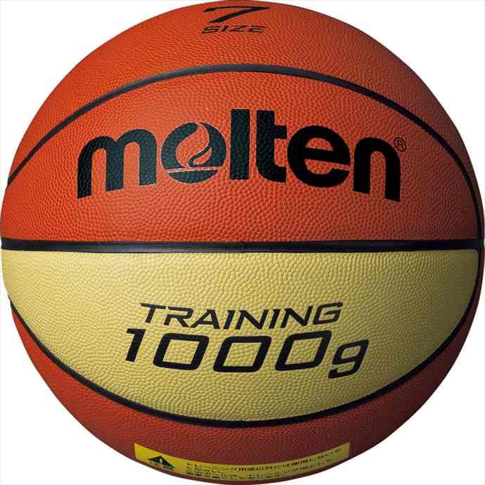 ■moltenのトレーニングボール 《送料無料》molten モルテン トレーニングボール7号球9100 ボール 最新アイテム バスケット ◆在庫限り◆ 1710 B7C9100