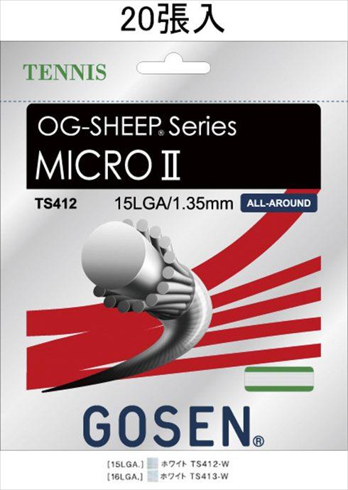 《送料無料》GOSEN(ゴーセン) オージー・シープ ミクロ 2 15L ノンパッケージ20張SET TS412W20P 1805 【メンズ】【レディース】 テニス ガット(国内)