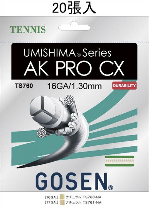 CX ノンパッケージ20張セット TS760NA20P プロ ガット(国内) 《送料無料》GOSEN(ゴーセン) UMISHIMA AK 1805 【メンズ】【レディース】 16 PRO AK ウミシマ テニス