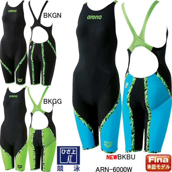 【15%OFF】アリーナ(ARENA)女性用 競泳水着 アクアフォース ライトニング パワータイプ ウイメンズハーフスパッツフラットクロスバック ARN-6000W【smtb-k】【kb】