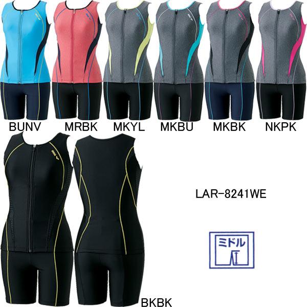 アリーナ(ARENA)女性用 フィットネス水着 すらっとセパ ウイメンズセパレーツクイーンサイズ LAR-8241WE