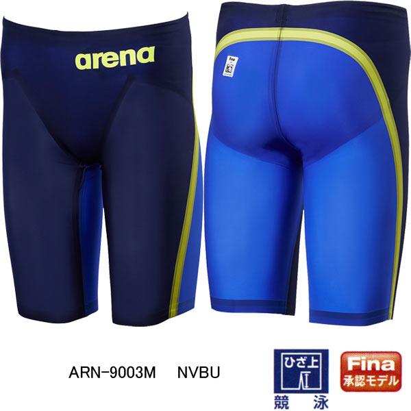 【15%OFF】アリーナ(ARENA)男性用 競泳水着 アルティメット・アクアフォースMF メンズハーフスパッツ ARN-9003M【smtb-k】【kb】