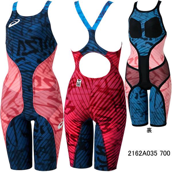 【10%OFF】アシックス(asics)女性用 競泳水着 トップインパクトライン ライオグライドII+ ウイメンズスパッツ 2162A035【smtb-k】【kb】