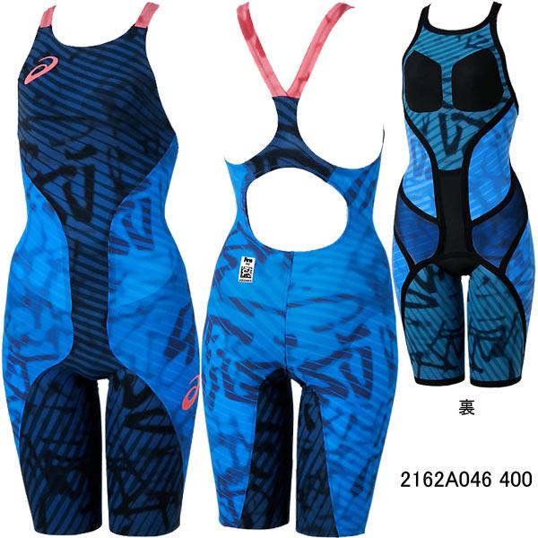 【10%OFF】アシックス(asics)女性用 競泳水着 トップインパクトライン ライオストリームII+ ウイメンズスパッツ 2162A046【smtb-k】【kb】
