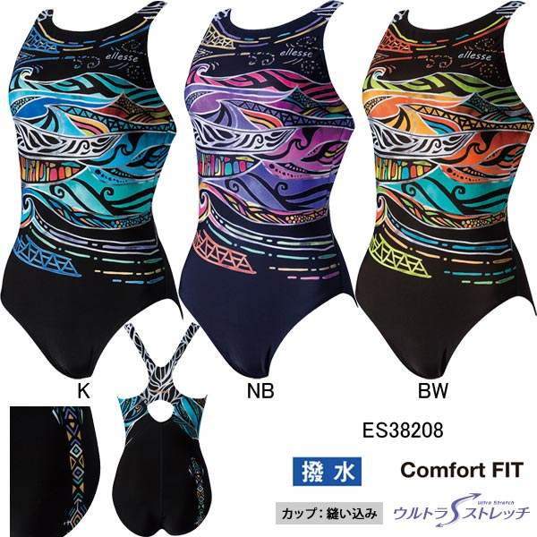 エレッセ(ellesse)女性用 フィットネス水着 ウイメンズプリントワンピース ES38208