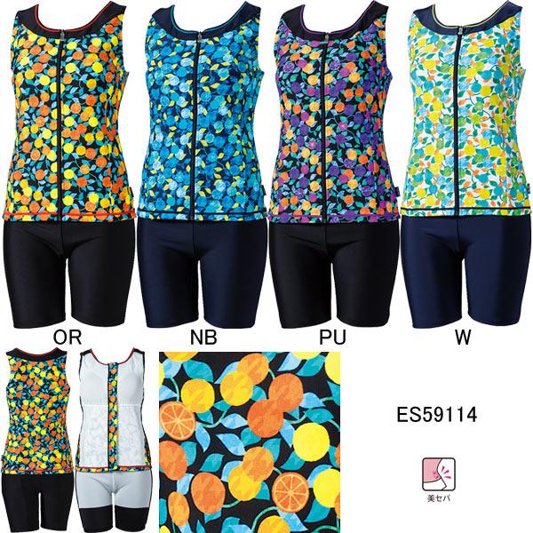 【15%OFF】エレッセ(ellesse)女性用 フィットネス水着 ウイメンズプリントセパレーツ ES59114