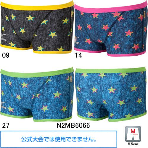 7e6d90e5976 Training swimsuit exa- suit men short spats N2MB6066 for the Mizuno (Mizuno)  man