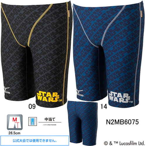 供美津浓(美津浓)星球大战男性使用的训练游泳衣ekusasutsumenzuhafusupattsu N2MB6075