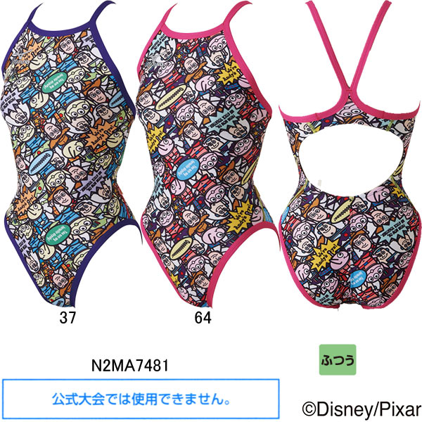 エクサースーツ 85OP-372 練習用水着 55女子用トレーニング水着 ミズノ 長持ち水着 mizuno