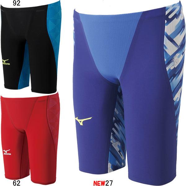 2d5b7e4e16 Swimming race swimsuit GX-SONIC III ST men half spats N2MB6001 for the  Mizuno ...