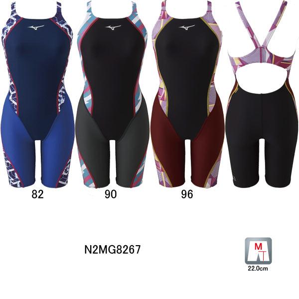 ミズノ(MIZUNO)女性用トレーニング水着 寺川綾コレクションエクサスーツウイメンズハーフスーツ N2MG8267