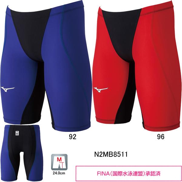 【15%OFF】ミズノ(MIZUNO)男性用 競泳水着 MX-SONIC G3 メンズハーフスパッツ N2MB8511
