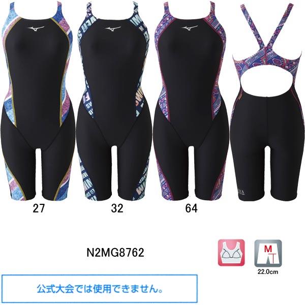 ミズノ(MIZUNO)女性用トレーニング水着 寺川綾コレクションエクサスーツエクサスーツウイメンズハーフスーツ N2MG8762