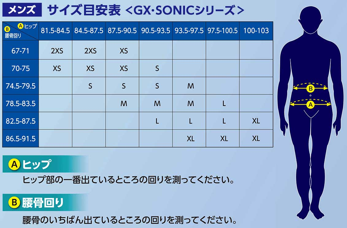 795d908bc1 ... Swimming race swimsuit GX-SONIC III ST men half spats N2MB6001 for the  Mizuno ...