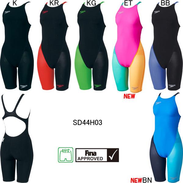スピード(SPEEDO)女性用 競泳水着FASTSKIN FS-PRO2ウイメンズニースキン SD44H03【smtb-k】【kb】