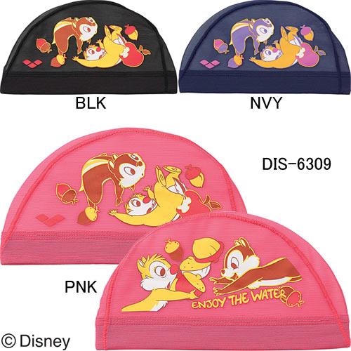 体育馆(ARENA)迪士尼(小费和发牌)网丝游泳帽(@1900)DIS-6309