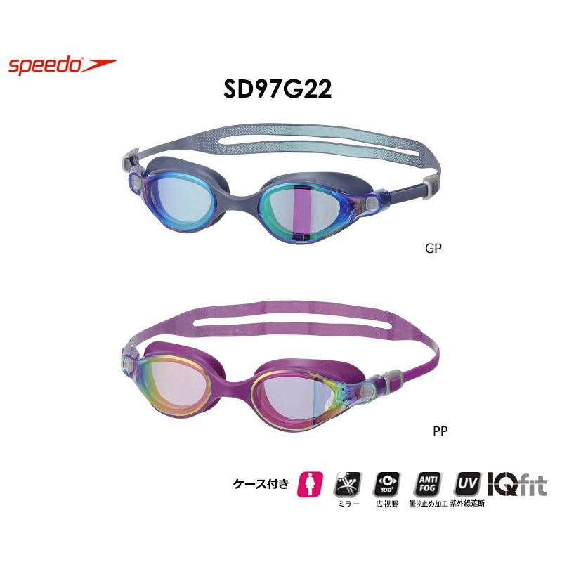 SD97G22 speedo Virtue スピード ヴァーチュ クッション付き レディース ミラーゴーグル スイムゴーグル くもり止め 水泳 競泳用 フィットネス