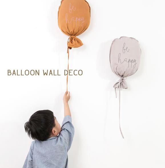 壁掛け インテリア 風船 バルーン クッション おうちスタジオ 誕生日 ガーランド タペストリー ウォールデコレーション