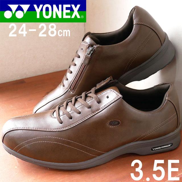【P最大42倍】YONEX ヨネックス メンズ スニーカー ブラウン 茶色 カジュアルシューズ 歩きやすい ウォーキング SHW-MC30 BROWN